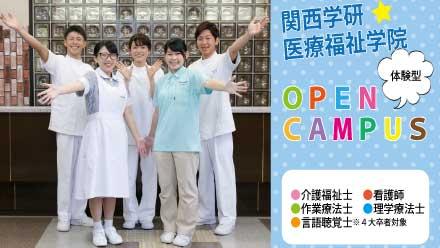 実技中心★じっくり体験型のオープンキャンパス!!の参考画像